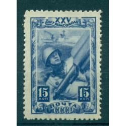 USSR 1943-44 - Y & T n. 919 - Komsomols (Michel n. 885 r a x II)