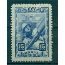 USSR 1943-44 - Y & T n. 919 - Komsomols (Michel n. 885 r a x I)