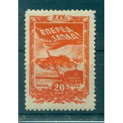 USSR 1943-44 - Y & T n. 920 - Komsomols (Michel n. 886 r x)