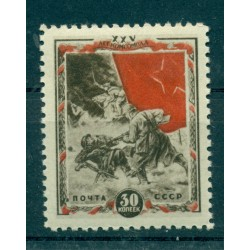USSR 1943-44 - Y & T n. 921 - Komsomols (Michel n. 887 s x)
