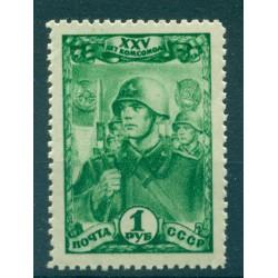 USSR 1943-44 - Y & T n. 922 - Komsomols (Michel n. 888 r a x I)