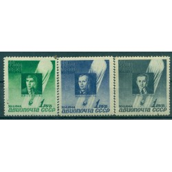 USSR 1944 - Y & T n. 67/69 air mail - Ascension of the Sirius balloon (iii)