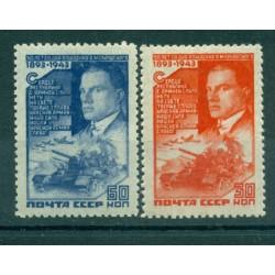 USSR 1943 - Y & T n. 911/12 - Vladimir Mayakovsky (Michel n. 881/82 x)