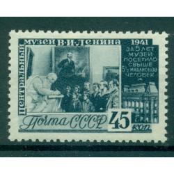 USSR 1941 - Y & T n. 847 - Lenin Museum (Michel n. 823 C)