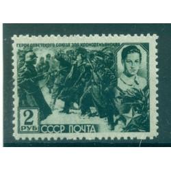 USSR 1942 - Y & T n. 859 - Soviet Heroes (Michel n. 835 y)