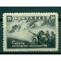 USSR 1942-43 - Y & T n. 860 - National Defense