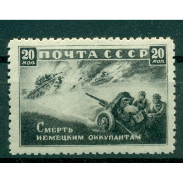 USSR 1942-43 - Y & T n. 860 - National Defense