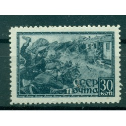USSR 1942-43 - Y & T n. 861 - National Defense