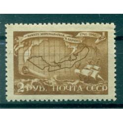 USSR 1943 - Y & T n. 882 - Vitus Bering