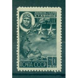 USSR 1944 - Y & T n. 935 - Soviet Heroes