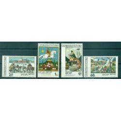 Czechoslovakia 1970 - Mi. n. 1935/1938 - Paintings