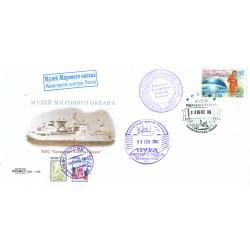 "Russie 2003 - Enveloppe navire de communication spatiale ""Cosmonaute Viktor Patsaïev"""