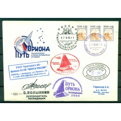 "Russia 2005 - Cover expedition ""The  Path of Orion"""