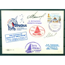 """Russia 2005 - Cover expedition """"The  Path of Orion"""""""