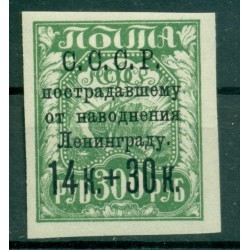 USSR 1924 - Y & T n. 284 - For the benefit of the flooded people in Leningrad (Michel n. 265 x a)