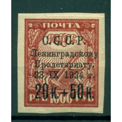 USSR 1924 - Y & T n. 286 - For the benefit of the flooded people in Leningrad (Michel n. 266 x a)