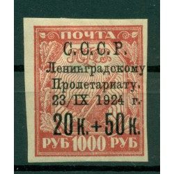 USSR 1924 - Y & T n. 286 a - For the benefit of the flooded people in Leningrad (Michel n. 266 y)