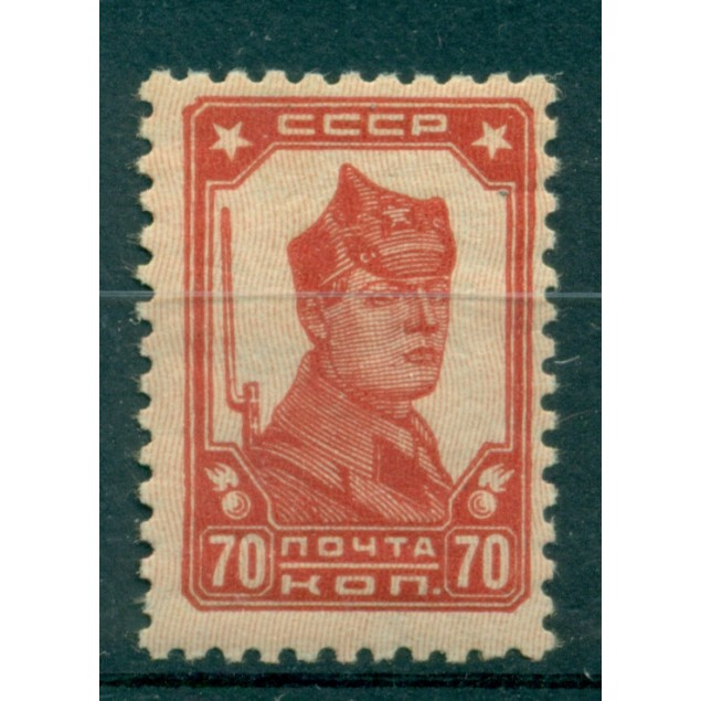 USSR 1929-32 - Y & T n. 434 - Definitive (Michel n. 376 A X)