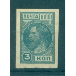 USSR 1929-32 - Y & T n. 439 - Definitive (Michel n. 367 B X)