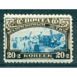 URSS 1929 - Y & T n. 420 - Au profit des enfants sans abri (Michel n. 362 C)