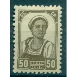 USSR 1937/41 - Y & T n. 613A - Definitive (Michel n. 683 I A)