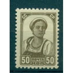 URSS 1937-41 - Y & T n. 613A  - Série courante (Michel n. 683 I A)