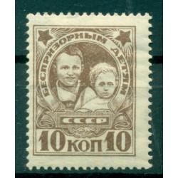 URSS 1926-27 - Y & T n. 361 - Au profit des enfants sans abri (Michel n. 313 Y)