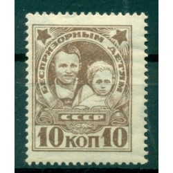 USSR 1926-27 - Y & T n. 361 - For the benefit of homeless children (Michel n. 313 Y)