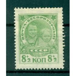 URSS 1927 - Y & T n. 363 - Au profit des enfants sans abri