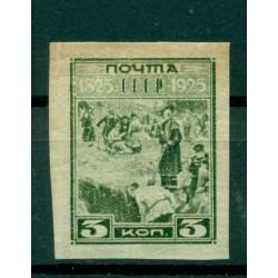 URSS 1925 - Y & T n. 342 - Révolution des Décembristes (Michel n. 305 B Y a)