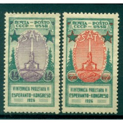 USSR 1926 - Y & T n. 357/58 - Esperanto speakers international congress (Michel n. 311/12 A)