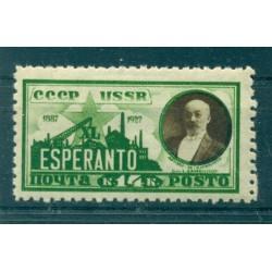 URSS 1927 - Y & T n. 381 - Création de l'Espéranto (Michel n. 325 X C v)