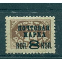 URSS 1927 - Y & T n. 373B (I) - Timbres-taxe de 1925 surchargés (Michel n. 323 II A X I)