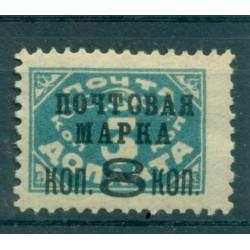 URSS 1927 - Y & T n. 369 (II) - Timbres-taxe de 1925 surchargés (Michel n. 319 I A II)