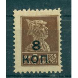 URSS 1927 - Y & T n. 366 - Timbres de 1923-25 surchargés (Michel n. A324 C I)
