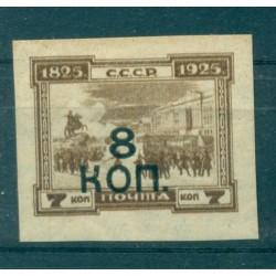 URSS 1927 - Y & T n. 406 - Timbres de 1925-26 surchargés (Michel n. 337 B)