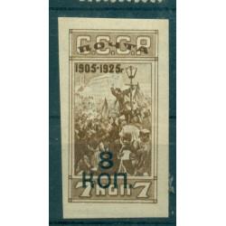 URSS 1927 - Y & T n. 407 - Timbres de 1925-26 surchargés (Michel n. 336 B)