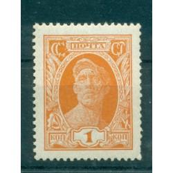 URSS 1927-28 - Y & T n. 392 - Série courante