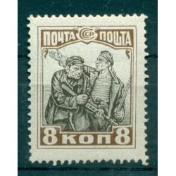 URSS 1927 - Y & T n. 388 - Révolution d'Octobre