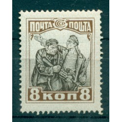 USSR 1927 - Y & T n. 388 - October Revolution