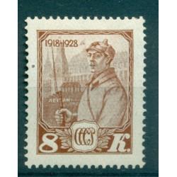 URSS 1927 - Y & T n. 412 - Armée Rouge
