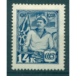 USSR 1927 - Y & T n. 413 - Red Army