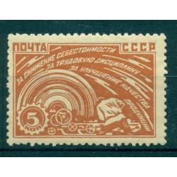 URSS 1929 - Y & T n. 444 - Propagande pour l'industrie