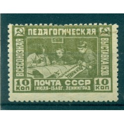 USSR 1930 - Y & T n. 454 - 1st Leningrad educational exhibition