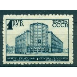 URSS 1930-32 - Y & T n. 455 - Série courante (Michel n. 392 A Z q)