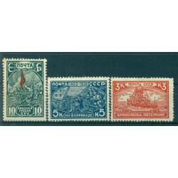 URSS 1930 - Y & T n. 457/59 - Emeute de 1905  (Michel n. 394/96 A X)