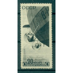 USSR 1934 - Y & T n. 36 air mail - Airships construction
