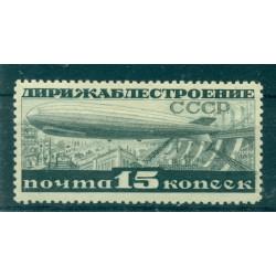 URSS 1931 - Y & T n. 26B poste aérienne - Construction de dirigeables (Michel n. 406 A)