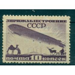 URSS 1931 - Y & T n. 22 poste aérienne - Construction de dirigeables (Michel n. 397 D X)