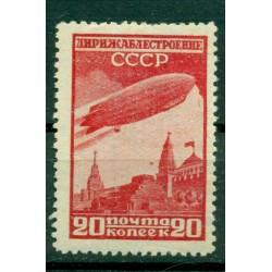 URSS 1931 - Y & T n. 24 poste aérienne - Construction de dirigeables (Michel n. 399 A X)